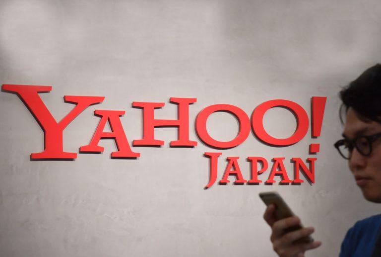 Yahoo Japan-Backed Exchange lanza mercados de cifrado a yen y comercio de márgenes