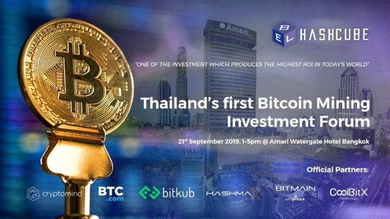 PR: Hashcube anuncia el foro de inversión minera de Bitcoin en Tailandia
